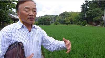 北見信幸さんインタビュー:食文化としてのお米の価値